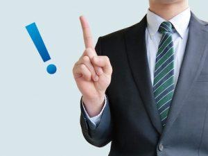 【岐阜県】ハウスクリーニング下請け業者・協力業者募集で探すより直接集客を目指せ!