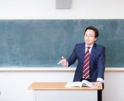 ハウスクリーニングの【研修】・検定と契約書。掲示板は注意!