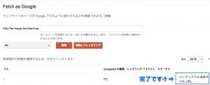 search-console%ef%bc%96