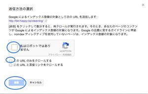search-console%ef%bc%95