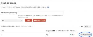 search-console%ef%bc%94
