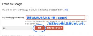 search-console%ef%bc%93
