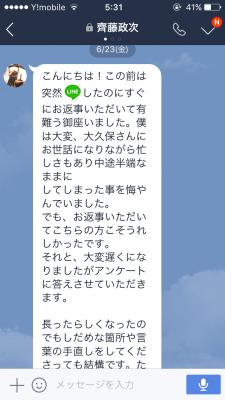 大阪府で洗い屋(白木灰汁洗い)をしながら。【PCなしの初心者】でも努力は裏切らない集客を学びました。1